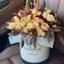 Коробка из кустовых роз «Соландж»